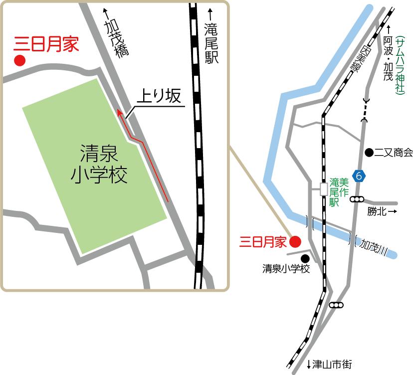 三日月家地図